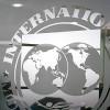 Dincolo de FMI, mulţi politicieni şi un singur lider